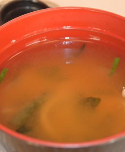 Zuppa di miso mini  Hari restaurant - Hari ristorante giapponese con cucina asiatica roma - Consegne -TakeAway - Honkonese - Hon